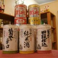 Most days we're selling quite a few bottles of Ginjo and Daiginjo sake at The Sake Shop.  Obviously this is to be expected as we are a premium sake store.  However,...