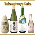Join us at the shop this Monday, May 31, 2010 from 4:00 pm to 6:00 pm for a taste of Takenotsuyu!  Mr. Masao Aisawa, the President of Takenotsuyu Brewery will...