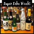 We've got so many sake tastings coming up that we're calling next week SUPER SAKE WEEK!  Normally we hold our tastings on Saturday, but next week we have some brewery...