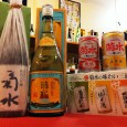 EVERYTHING KIKUSUI! Kikusui Junmai Ginjo is a favorite at the shop and a sake that many of you are already familiar with. Who can resist the clean crisp flavor of...