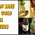 So as many of you know, the Joy of Sake event is coming up in a few weeks (09/09).  This year it's being held at the Sheraton Waikiki Hotel and...