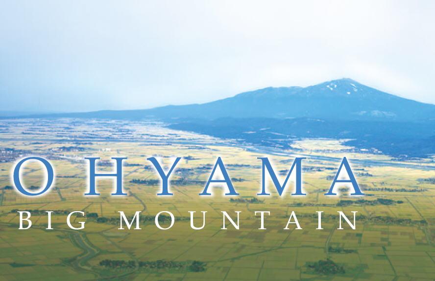 Ohyama Big Mountain Sake Tasting