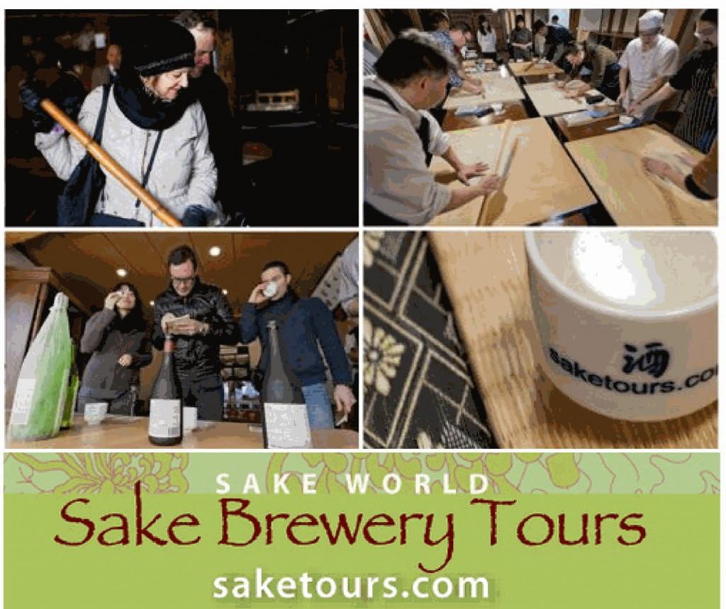 Sake Brewery Tours 2013