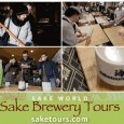 "We are hosting a very special sake tasting this Saturday to promote sake brewery tours given by our two friends Etsuko Nakamura and John Gauntner both of ""Sake Brewery Tours"". Together they..."
