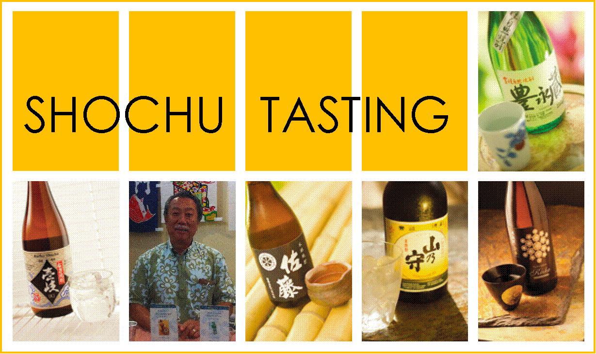 Shochu Tasting