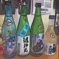 This Saturday will officially begin the season of SUMMERat The Sake Shop.  Not because school's out or because people have begun to take their summer vacation … no, it's officially SUMMER at the...