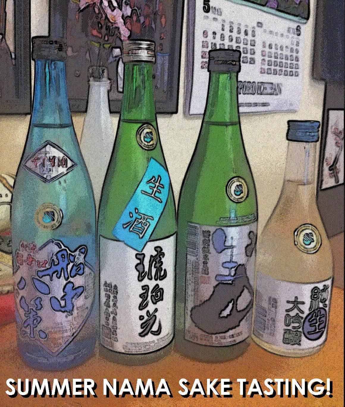Summer Nama Sake Tasting!