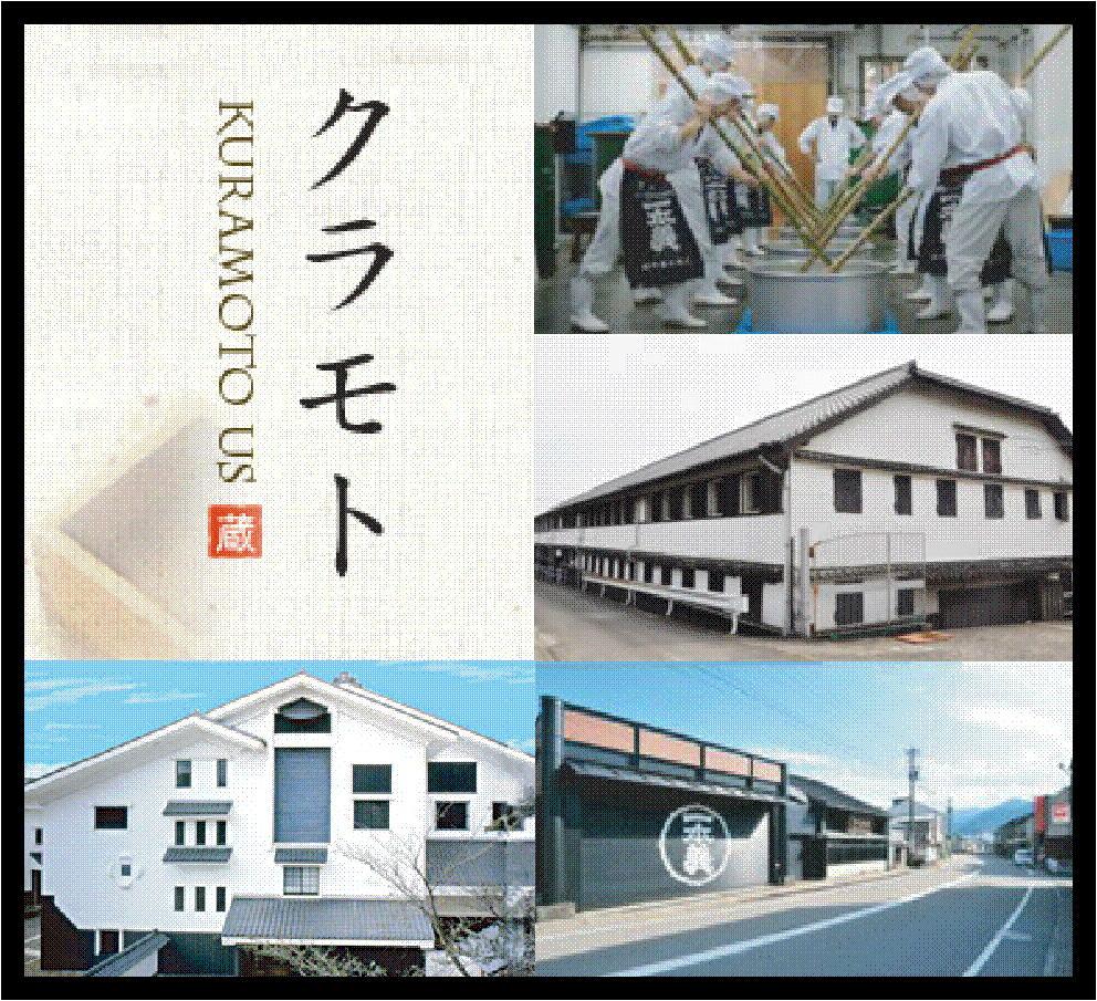 Kuramoto US Sake Tasting