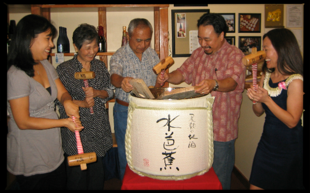 Sake Barrel Opening