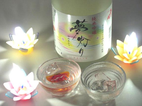 Asabiraki Sake Tasting!