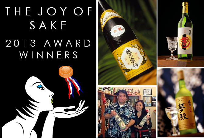 Joy of Sake 2013 Awards Winner Sake Tasting