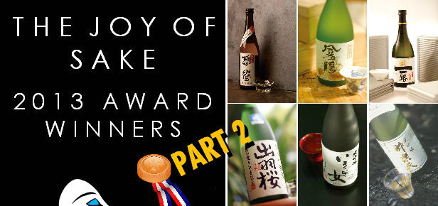 Joy of Sake 2013 Part 2