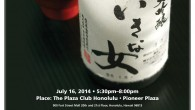 "Please join us on Wednesday, July 16th for a very special gathering at The Plaza Club. The Sake Shop will be hosting our second annual ""Meet the Brewers"" Sake Tasting Event that will..."
