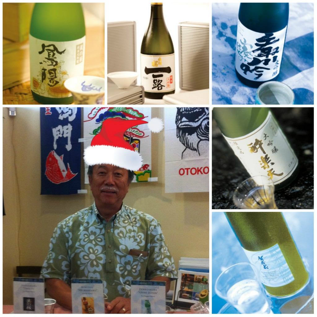 Holiday Sake Tasting 2014 Banner