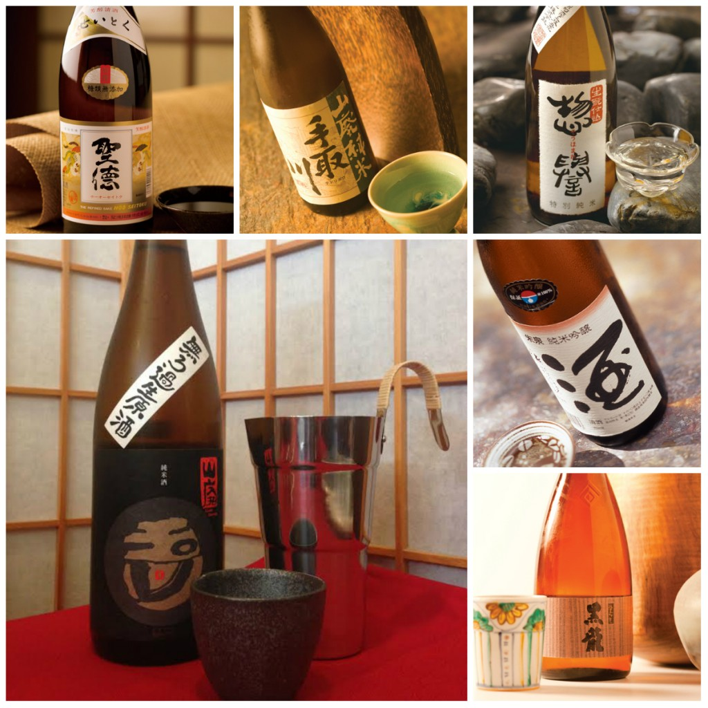 Winter Warm Sake Tasting