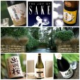 2014 JOY OF SAKE GOLD AWARD WINNERS SAKE TASTING Well it's almost that very special time of year again. No, we're not talking about Christmas or your Mom's birthday (Sorry Mom). We're...