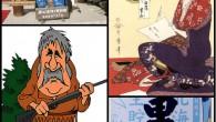"MOUNTAIN MANSAKE TASTING No, Mountain Men do not make sake. (At least none that I know of.) In this case ""Mountain Man"" refers to Otokoyama Sake, which literally translates to..."