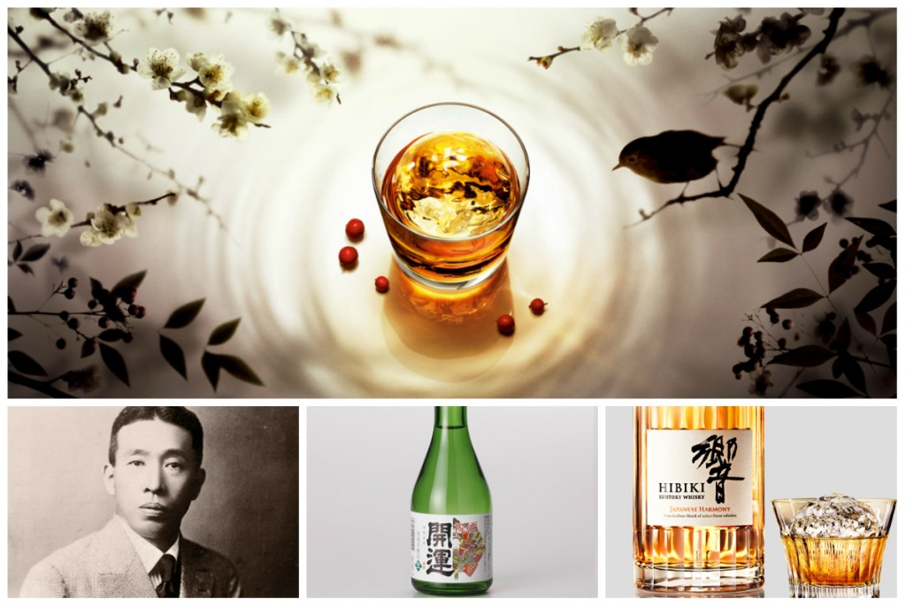 Japanese Whiskey and Sake Tasting Banner