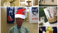 """GINJO BELLS, GINJO BELLS, GINJO ALL THE WAY"" A HOLIDAY SAKE TASTING! HO HO HO and Seasons Greetings from The Sake Shop! It's that time of the year again, when we hold our annual holiday sake..."