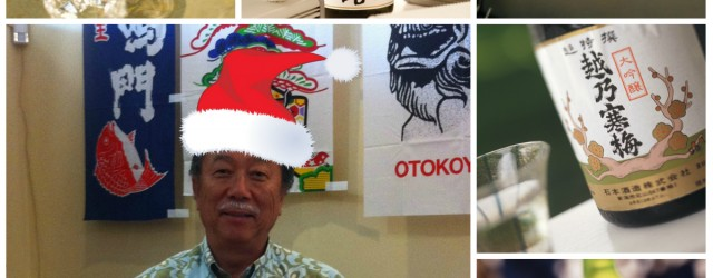 """""""GINJO BELLS, GINJO BELLS, GINJO ALL THE WAY"""" A HOLIDAY SAKE TASTING! HOHOHOandSeasons Greetings from The Sake Shop!It's that time of the year again, when we hold our annualholiday sake..."""