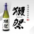 A belated Happy New Year to everyone as we get ready for our first sake tasting of 2017! Any guesses on what sake we'll be featuring? I'll give you a few hints....