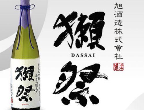 Dassai Sake Tasting!