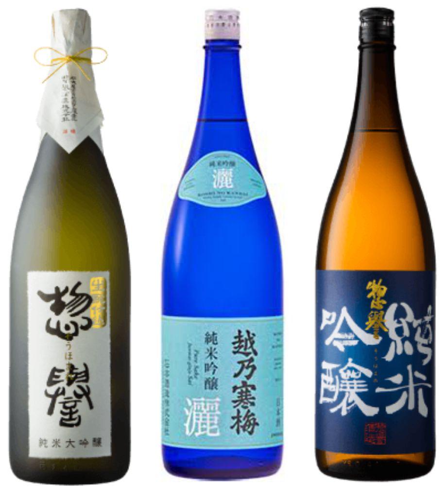 wsi-sake-tasting-banner