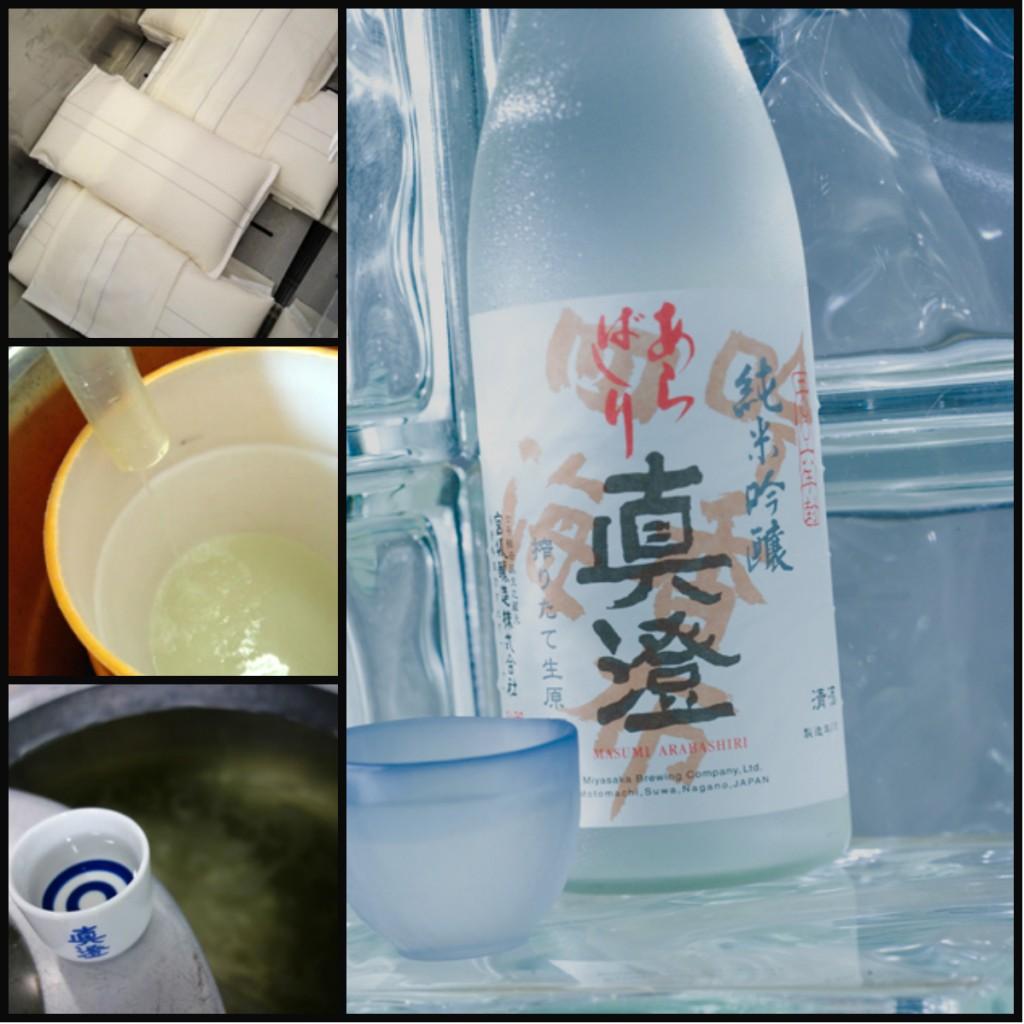 arabashiri-sake-tasting-2017-banner