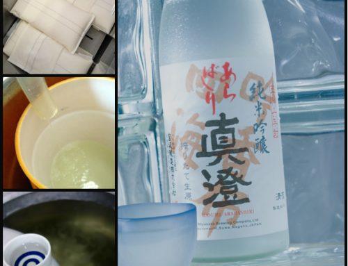 Arabashiri Sake Tasting 2017!
